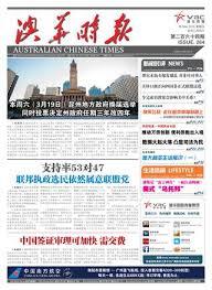 chambre d hotes h駻ault 18mar2016act by vac 澳华国际传媒集团 issuu