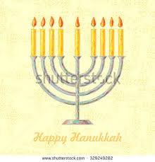 menorah candles hanukkah menorah candles vector background stock vector 329249282