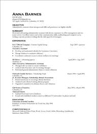 Resume Job Template by Skills And Abilities Resume Resume Template 2017