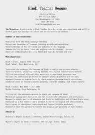 resume for college application objectives sle college applicationsume format admission objective exles