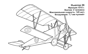 planes helicopters rockets coloring pages 2 planes helicopters