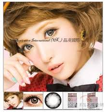 girly chip grey colored contacts pair y33 grey 20 14
