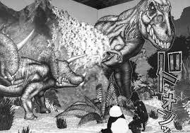 dinosaur alien mission gantz wiki fandom powered by wikia