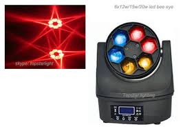 where can i buy disco lights dj stage light on sales quality dj stage light supplier