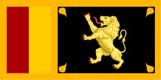 Sri Lanka Flag Lion Sri Lanka Style Flags Album On Imgur