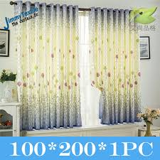 Sale Ready Made Curtains Curtain Textiles Picture More Detailed Picture About Promotion
