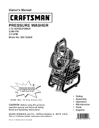 Crafstman by Craftsman Pressure Washer 580 752 User Guide Manualsonline Com