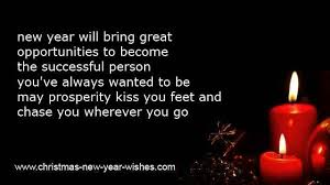 inspirational new year wishes motivational thoughts