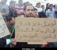 ثورة ضد المدير Images?q=tbn:ANd9GcTCwKTIPHa66wOzQ7KcLy8aia49OjXxAo-K3UtoBtaiD6v_JuIWAQ&t=1