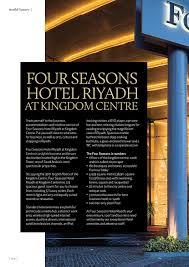 kingdom centre world luxury daily luxury spa special by world luxury media issuu
