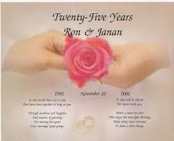 Wedding Quotes In Hindi Free Wedding Anniversary Quotes Hindi Artcardbook Com