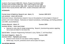 College Admission Resume Builder Resume How To Build The Best Resume Awesome Resume Creator App