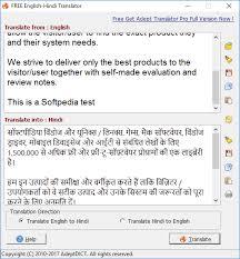 hindi english dictionary free download full version pc download english to hindi translator 4 0