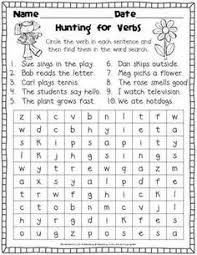 back to first grade worksheets nouns and verbs literacy