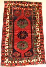 tappeti caucasici prezzi tappeti caucasici di rahimi tappeti roma