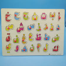 online buy wholesale learn arabic alphabet from china learn arabic arabic children u0027s educational toys wooden arabic letter alphabet jigsaw puzzle factory direct sales child learning toys