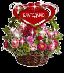 9 best russian language greetings images on pinterest russian