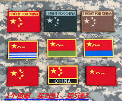 Chineses Flag Chinese Flag Armband Velcro Army Fan Logo Backpack Patch