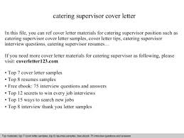 administrative supervisor cover letter production shift manager