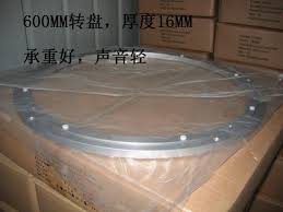 24 inches lazy susan bearing 24 inches lazy susan bearing 24 inches lazy susan bearing 24 inches lazy susan bearing suppliers and manufacturers at alibaba com