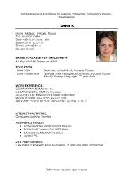 Nanny Resume Example by Creating A Nanny Resume Job Applications Usa