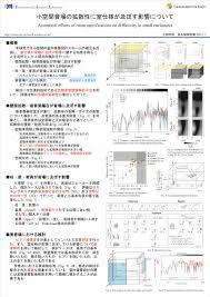 sakuma lab research