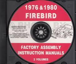 1980 pontiac firebird original owner manual trans am formula esprit