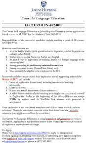 Foreign Language Teacher Cover Letter 100 Cover Letter Applied Surface Science Sample Resume