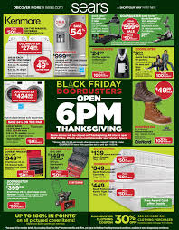 best black friday deals 2016 washer dryer sears black friday 2016 doorbuster ad circular released see all