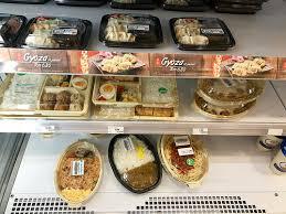 r馮lette cuisine oh my god