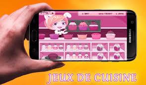 jeux e cuisine jeux de cuisine cupcake android apps on play