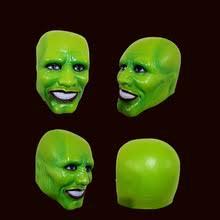 The Mask Costume Popular Celebrity Masks Buy Cheap Celebrity Masks Lots From China