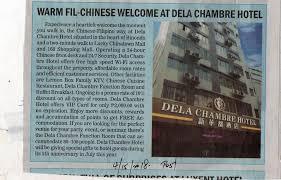 s駱arer une chambre en deux dela chambre hotel 首頁
