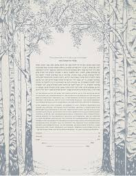 winter wedding ideas ketubah com blog
