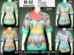 Baju Batik Batik 085720187017 model baju batik papua
