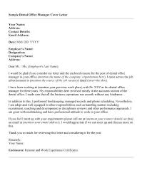 office manager cover letter general cover letter for office manager granitestateartsmarket