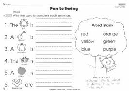 color words fun to swing lovetoteach org free printable