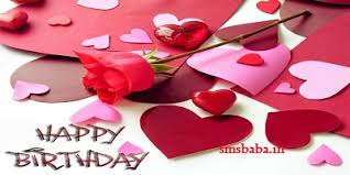 Happy Birthday Wishes To Sms Cute Happy Birthday Wishes Sms For Friend S Birthday Smsbaba In