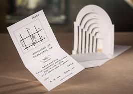 customized wedding invitations 3d printed wedding invitations wedding invitation ideas