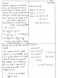 common core math worksheets grade 5 u0026 17 best ideas about 4th