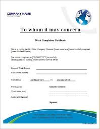 Work Certification Letter Sle To Whom It May Concern Work Completion Certificate Templates For Ms Word Word U0026 Excel