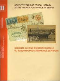 bureau de poste 13 9789953014784 seventy years of postal history at the post