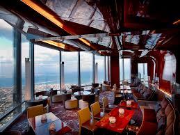 dinner in burj khalifa the tallest tower in the world rah tours