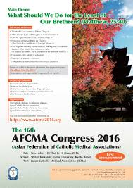put ethics first priest warns catholic physicians u2013 afcma asian