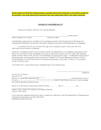 crossing guard cover letter poetry essay