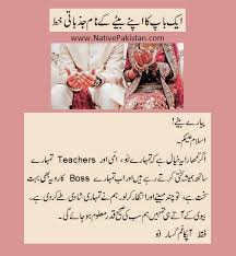 wedding quotes in urdu marriage jokes in urdu punjabi pakistan