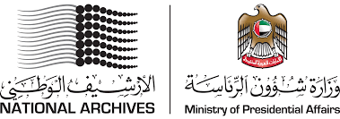 arab gulf logo government website archiving project national archives
