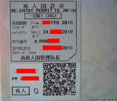 Sofa Stamp Korea Japan Visa Faq