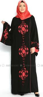 Baju Muslim Dewasa Ukuran Kecil baju muslim dewasa ukuran kecil abaya anak busana muslim busana