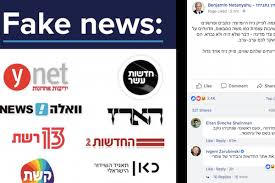 international journalism festival facebook page netanyahu to facebook followers israeli media is all fake news